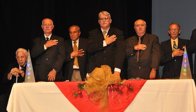 JUNTA DIRECTIVA DEL SALON DE LA FAMA DEL DEPORTE